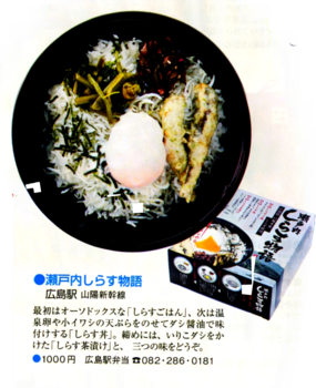 Scan_6月-22-2013-10-59-53-623-AM.png