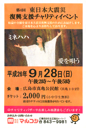 Scan_8月-28-2014-9-40-02-916-PM.png-1.png-2.png