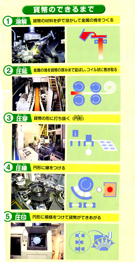 Scan_8月-28-2014-9-42-50-911-PM.png-2.png-88.png